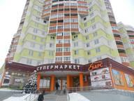 Сдается посуточно 2-комнатная квартира в Рязани. 80 м кв. 4 линия д 66