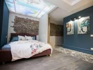 Сдается посуточно 1-комнатная квартира в Минске. 41 м кв. ул. Золотая Горка, д. 13
