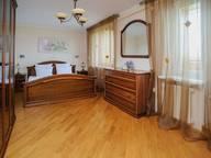 Сдается посуточно 3-комнатная квартира в Минске. 120 м кв. ул.Куйбышева 69