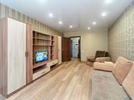 Сдается посуточно 1-комнатная квартира в Смоленске. 44 м кв. улица Матросова, 5а