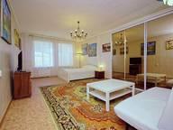 Сдается посуточно 1-комнатная квартира в Санкт-Петербурге. 60 м кв. Реки Фонтанки набережная, 45