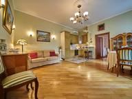 Сдается посуточно 2-комнатная квартира в Санкт-Петербурге. 50 м кв. Реки Мойки набережная, 18
