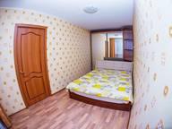 Сдается посуточно 2-комнатная квартира в Новосибирске. 46 м кв. Маркса проспект, 17