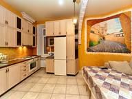 Сдается посуточно 2-комнатная квартира в Смоленске. 65 м кв. Коммунистическая улица, 6