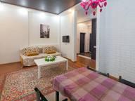 Сдается посуточно 2-комнатная квартира в Алматы. 0 м кв. ул. Розыбакиева, 259