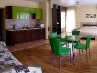 Сдается посуточно 1-комнатная квартира в Тюмени. 40 м кв. Мельничная 83 корпус 4