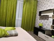 Сдается посуточно 3-комнатная квартира в Туле. 66 м кв. ул. Луначарского, 67