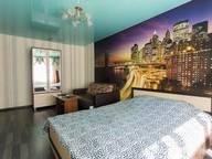 Сдается посуточно 1-комнатная квартира в Витебске. 0 м кв. Чкалова, 6