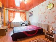 Сдается посуточно 1-комнатная квартира в Витебске. 0 м кв. пр-т. Черняховского д.6