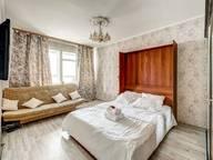Сдается посуточно 1-комнатная квартира в Москве. 43 м кв. Оружейный переулок, д. 5