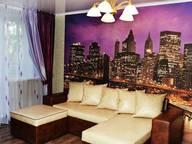 Сдается посуточно 3-комнатная квартира в Караганде. 0 м кв. Алиханова, 40