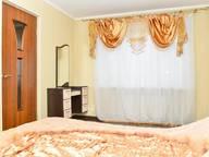 Сдается посуточно 2-комнатная квартира в Караганде. 0 м кв. Толепова, 7