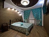 Сдается посуточно 1-комнатная квартира в Краснодаре. 0 м кв. ул. им Генерала И.Л. Шифрина, 1