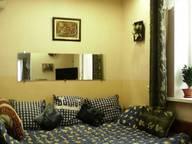 Сдается посуточно 2-комнатная квартира в Евпатории. 0 м кв. Краевского 10