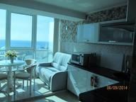 Сдается посуточно 2-комнатная квартира в Алуште. 42 м кв. ул.Перекопская  4в