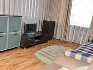 Сдается посуточно 2-комнатная квартира в Караганде. 0 м кв. ул. Толепова, 3\2