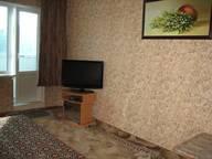 Сдается посуточно 2-комнатная квартира в Керчи. 44 м кв. ул. Всесоюзная д.5