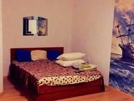 Сдается посуточно 1-комнатная квартира в Майкопе. 0 м кв. Чкалова, 65