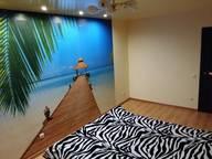 Сдается посуточно 2-комнатная квартира в Смоленске. 65 м кв. ул. Юбилейная,д 6