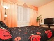 Сдается посуточно 2-комнатная квартира в Гатчине. 46 м кв. Карла Марква 38