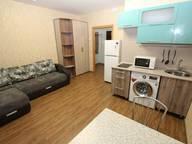 Сдается посуточно 1-комнатная квартира в Красноярске. 25 м кв. Киренского 45