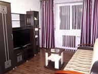 Сдается посуточно 1-комнатная квартира во Владимире. 0 м кв. Строителей проспект, 2 Г