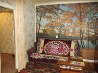 Сдается посуточно 1-комнатная квартира в Краснодаре. 0 м кв. ул. им Федора Лузана, 10