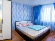 Сдается посуточно 2-комнатная квартира в Красноярске. 70 м кв. 9 мая 83