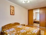 Сдается посуточно 2-комнатная квартира в Ростове-на-Дону. 0 м кв. Большая садовая 63