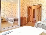 Сдается посуточно 1-комнатная квартира в Костроме. 43 м кв. Катушечная 26