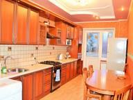 Сдается посуточно 3-комнатная квартира в Костроме. 80 м кв. Войкова, 41