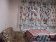 Сдается посуточно 1-комнатная квартира в Кировске. 0 м кв. Олимпийская 85