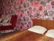 Сдается посуточно 1-комнатная квартира в Нижнем Новгороде. 31 м кв. улица Бурнаковская