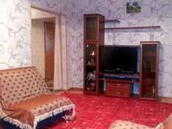 Сдается посуточно 2-комнатная квартира в Тобольске. 0 м кв. 3Б микрорайон, д.21А
