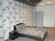 Сдается посуточно 1-комнатная квартира в Казани. 40 м кв. ул. Сибгата Хакима, 40