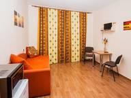 Сдается посуточно 1-комнатная квартира в Череповце. 21 м кв. улица металлургов 23