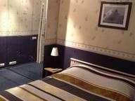 Сдается посуточно 2-комнатная квартира в Москве. 0 м кв. 2-ой Красногвардейский проезд д.6б