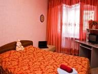 Сдается посуточно 2-комнатная квартира в Волгограде. 47 м кв. проспект им В.И.Ленина, 2