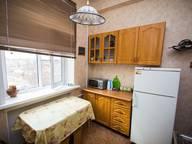 Сдается посуточно 1-комнатная квартира в Новочеркасске. 36 м кв. Московская 69