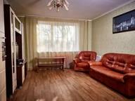Сдается посуточно 2-комнатная квартира в Калуге. 55 м кв. Пухова 23А