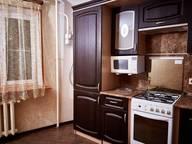 Сдается посуточно 2-комнатная квартира в Калуге. 0 м кв. переулок Старообрядческий, 23