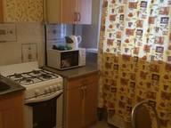 Сдается посуточно 1-комнатная квартира в Екатеринбурге. 27 м кв. ул. Металлургов, 30к2