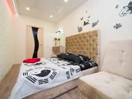 Сдается посуточно 1-комнатная квартира в Челябинске. 38 м кв. ул. Молодогвардейцев, 38 А