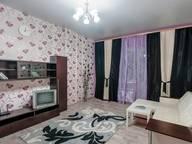 Сдается посуточно 1-комнатная квартира в Воронеже. 52 м кв. Ул. Революции 1905 года 31а