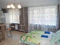 Сдается посуточно 1-комнатная квартира в Хабаровске. 0 м кв. Серышева 76а