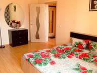 Сдается посуточно 1-комнатная квартира в Оренбурге. 36 м кв. ул. Салмышская, 66