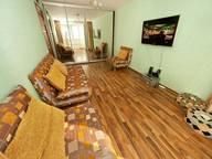 Сдается посуточно 1-комнатная квартира в Феодосии. 39 м кв. бульвар Вити Коробкова, 3