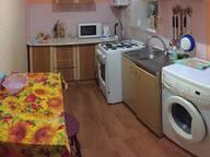 Сдается посуточно 1-комнатная квартира в Пятигорске. 54 м кв. ул. Окябрьская 26