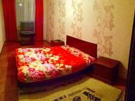 Сдается посуточно 2-комнатная квартира в Пятигорске. 60 м кв. ул. Фучика 6