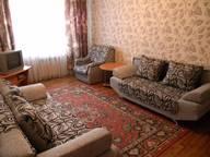 Сдается посуточно 2-комнатная квартира в Новокузнецке. 42 м кв. Строителей, 33